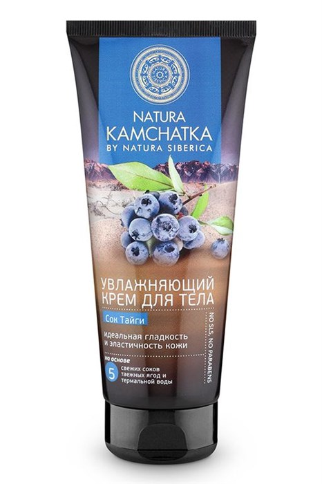NS / Natura Kamchatka / Крем для тела Увлажняющий «СОК ТАЙГИ» гладкость и эластичность кожи, 200 мл - фото 6482
