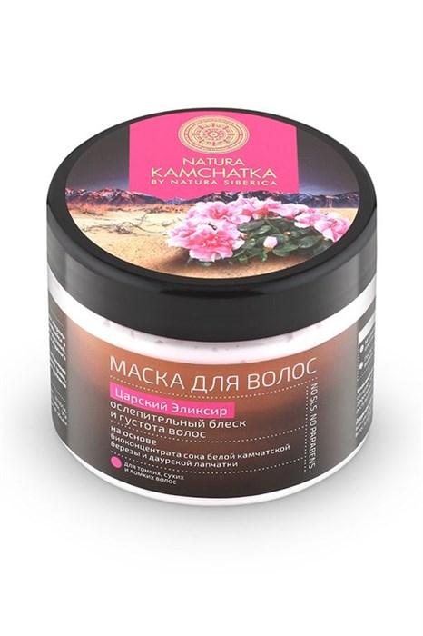 NS / Natura Kamchatka / Маска д/волос «царский эликсир» блеск  и густота волос, 300 мл - фото 6484