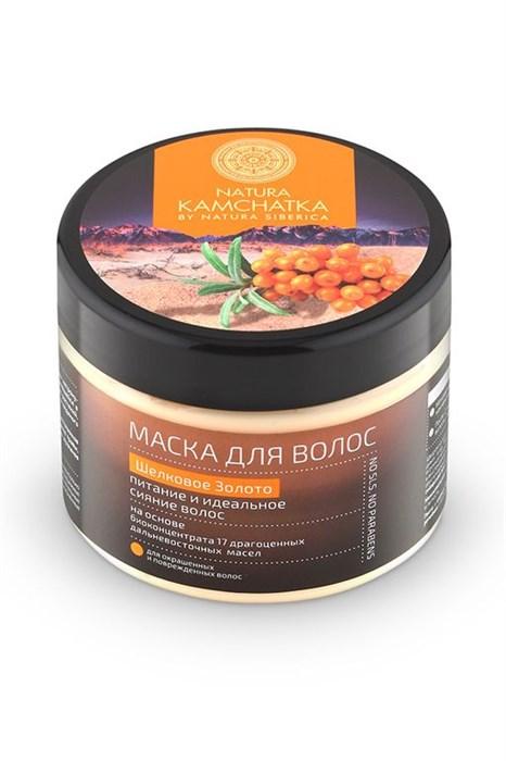 NS / Natura Kamchatka / Маска д/волос «шелковое золото» питание и сияние волос, 300 мл - фото 6485