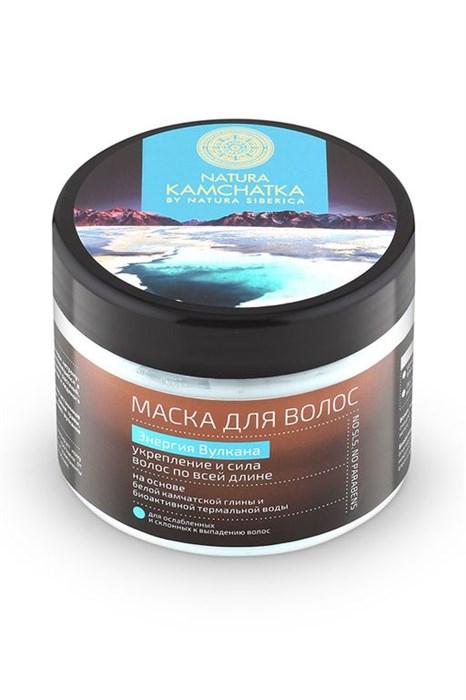 NS / Natura Kamchatka / Маска д/волос «энергия вулкана» укрепление и сила волос, 300 мл - фото 6486