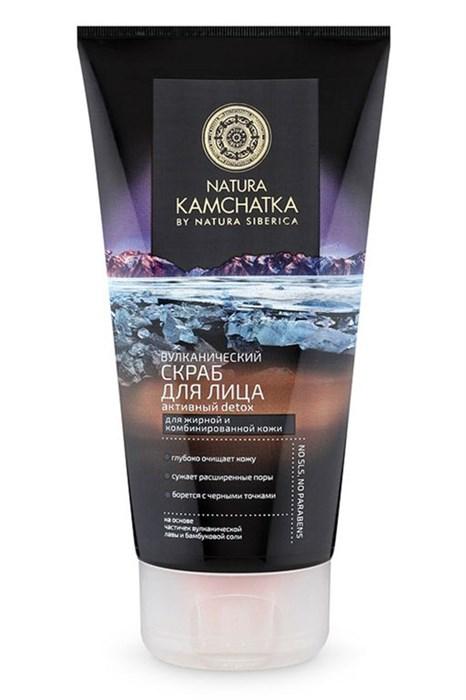 NS / Natura Kamchatka / Скраб вулканический для лица «активный detox», 150 мл - фото 6490
