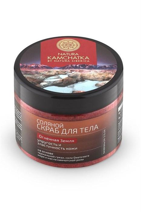 NS / Natura Kamchatka / Соляной скраб д/тела «огненная земля» упругость кожи, 300 мл - фото 6491