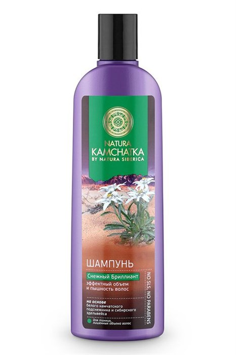 NS / Natura Kamchatka / Шампунь «СНЕЖНЫЙ БРИЛЛИАНТ» объем  и пышность волос, 280 мл - фото 6493