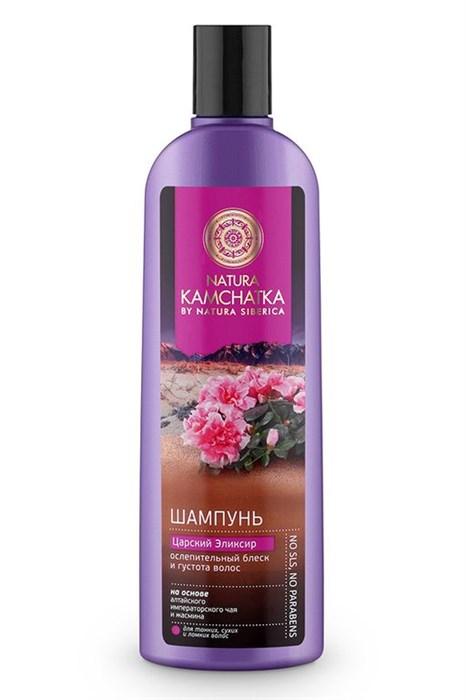 NATURA SIBERICA / Natura Kamchatka / Шампунь «ЦАРСКИЙ ЭЛИКСИР» для блеска  и густоты волос, 280 мл - фото 6494