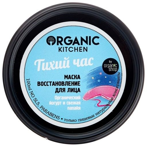 "Organic Kitchen / Маска-восстановление для лица ""Тихий час"", 100 мл - фото 6518"