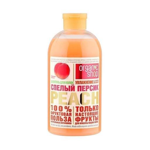 Organic Shop / HOME MADE / Гель для душа спелый персик peach, 500 мл - фото 6541