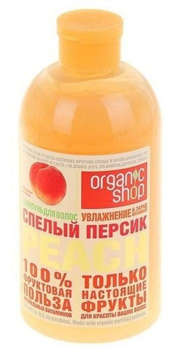 Organic Shop / HOME MADE / Шампунь спелый персик peach, 500 мл - фото 6549