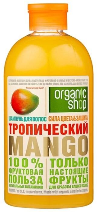 Organic Shop / HOME MADE / Шампунь тропический mango, 500 мл - фото 6550