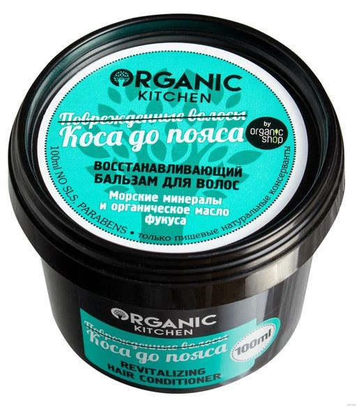 "Organic shop / Бальзам восстан. ""Коса до пояса"" 100мл - фото 6552"