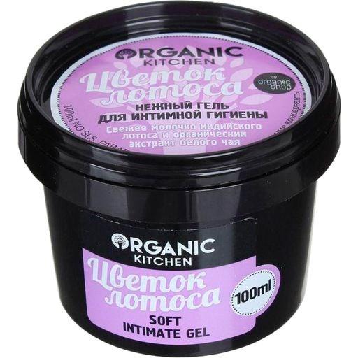 """Organic shop / Гель нежный д/интимной гигиены""""Цветок лотоса""""100мл - фото 6557"""