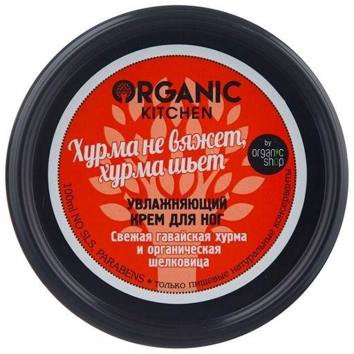 "Organic shop / Крем д/ног увлажн.""Хурма не вяжет, хурма шьет"" 100мл - фото 6559"
