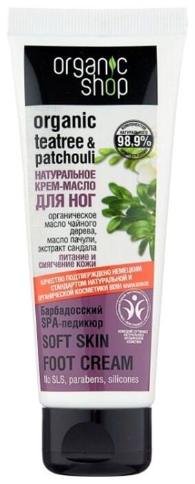 Organic Shop / Крем-масло для ног барбад. spa-педикюр, 75 мл - фото 6569