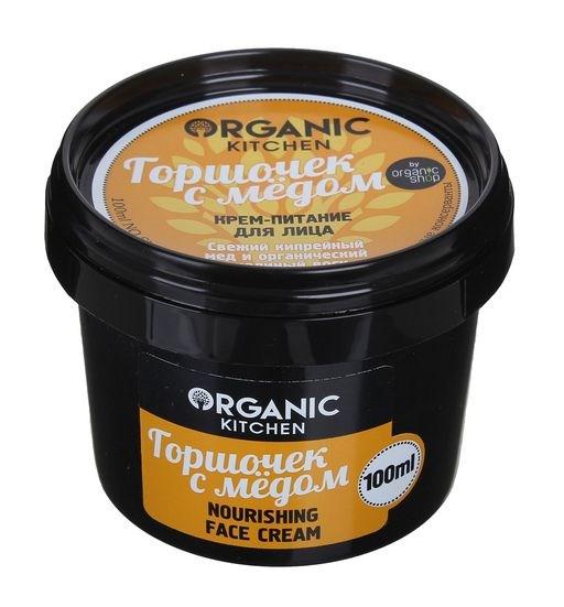 """Organic shop / Крем-питание д/лица.""""Горшочек с медом""""100мл - фото 6571"""