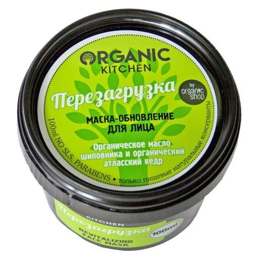 "Organic shop / Маска-обновление д/лица ""Перезагрузка""100мл - фото 6578"