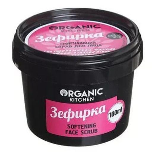 "Organic shop / Скраб д/лица смягчающий ""Зефирка""100мл - фото 6587"