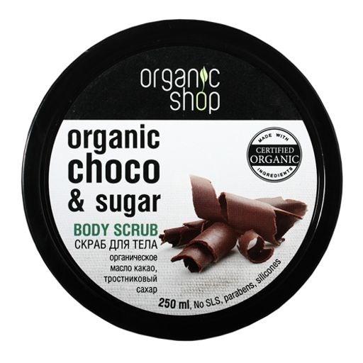 Organic Shop / Скраб для тела / Бельгийский шоколад, 250 мл - фото 6590