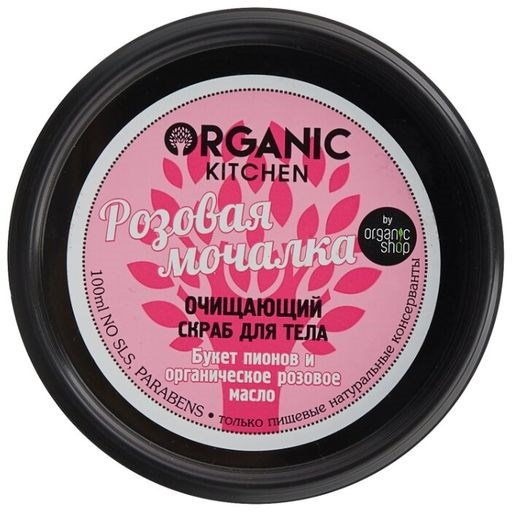 "Organic shop / Скраб очищающий д/тела ""Розовая мочалка""100мл - фото 6592"