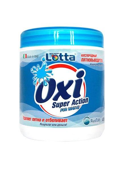 """Пятновыводитель для белого белья """"LOTTA OXI"""" Италия 400 г - фото 6627"""