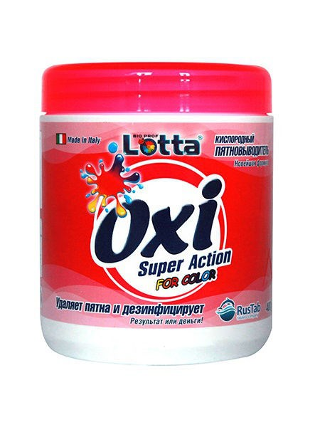 Пятновыводитель для цветного белья  LOTTA OXI  Италия 400 г - фото 6630