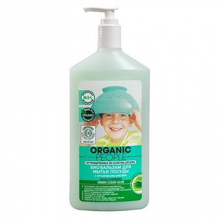 Organic People / Уборка / Бальзам-био для мытья посуды Green clean aloe 500 мл - фото 6636