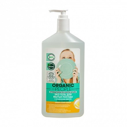 Organic People / Уборка / Эко-гель для мытья посуды Green clean lemon 500 мл - фото 6637