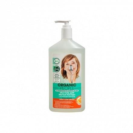 Organic People / Уборка / Эко-гель для мытья посуды Green clean orange 500 мл - фото 6638