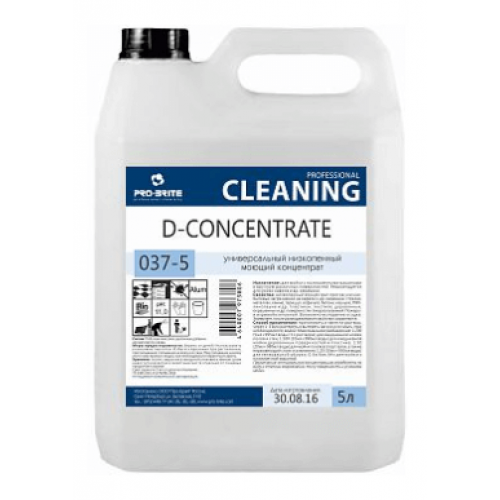 D-concentrate, 5л - фото 6657