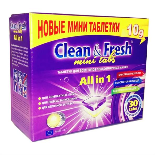 "Таблетки для ПММ ""Clean&Fresh"" All in 1  mini tabs (midi), 30 шт - фото 6732"