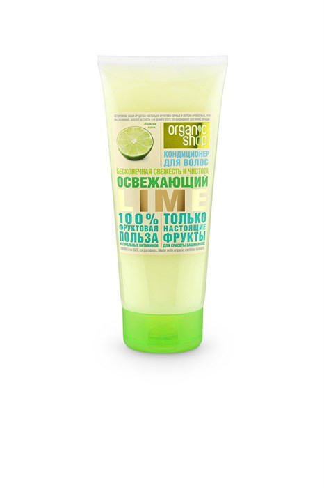 Бальзам  для  Волос  200мл  ОШ  Освежающий  lime (кондиционер) - фото 6757