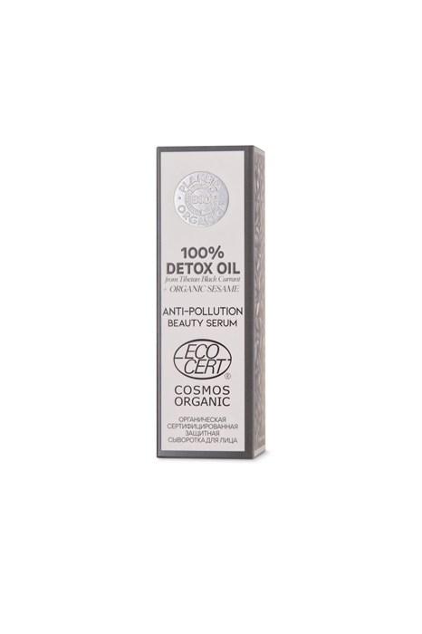 100% DETOX OIL ANTI-POLLUTION BEAUTY SERUM защитная сыворотка для лица - фото 6856