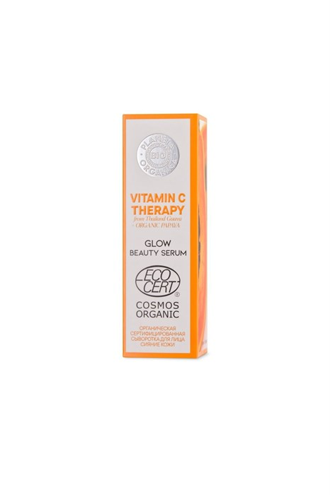 "VITAMIN C THERAPY GLOW BEAUTY FACE SERUM сыворотка для лица ""сияние кожи"" - фото 6864"