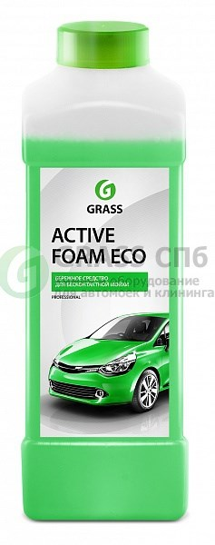 GRASS Active Foam ECO 1 л ПОД ЗАКАЗ! - фото 6876