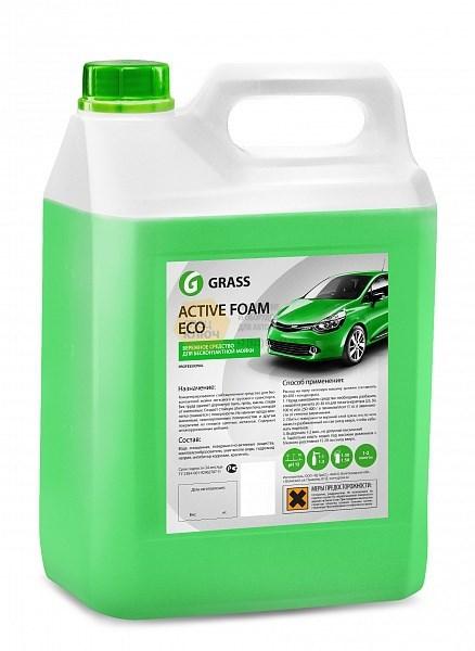 GRASS Active Foam ECO 5,8 кг ПОД ЗАКАЗ! - фото 6877