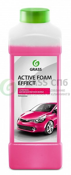 GRASS Active Foam Effect 1 л ПОД ЗАКАЗ! - фото 6878