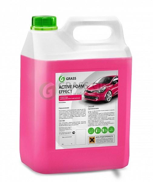 GRASS Active Foam Effect 6 кг ПОД ЗАКАЗ! - фото 6879