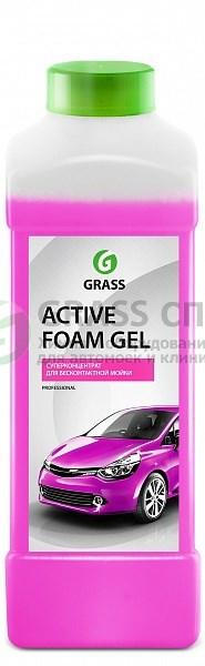 GRASS Active Foam Gel 1л ПОД ЗАКАЗ! - фото 6880