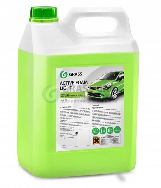 GRASS Active Foam Light 5 кг ПОД ЗАКАЗ! - фото 6885