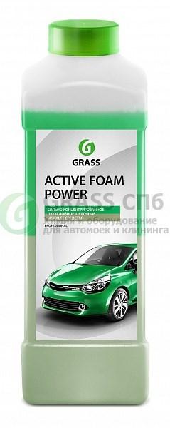 GRASS Active Foam Power 1 л ПОД ЗАКАЗ! - фото 6889