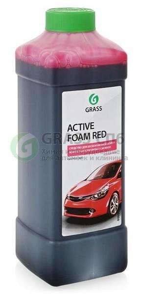 GRASS Active Foam Red 1 л ПОД ЗАКАЗ! - фото 6891