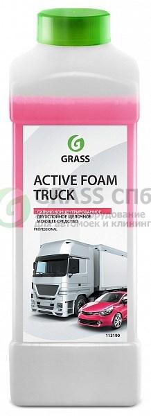 GRASS Active Foam Truck 1 л ПОД ЗАКАЗ! - фото 6893