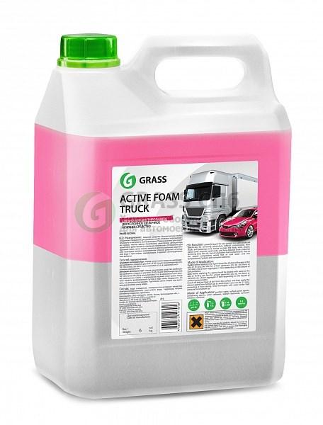 GRASS Active Foam Truck 6 кг ПОД ЗАКАЗ! - фото 6894