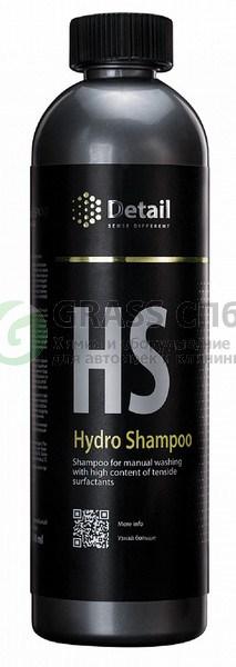 Шампунь вторая фаза с гидрофобным эффектом HS (Hydro Shampoo) 500мл ПОД ЗАКАЗ! - фото 6907