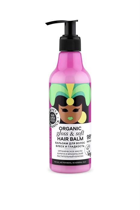 "Planeta OrganicaHair Super Food / Бальзам для волос ""блеск и гладкость""Organic hair balm ""Gloss & soft"", 250 мл - фото 6921"