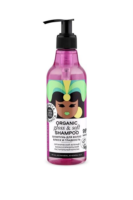 "Hair Super Food / Шампунь для волос "" блеск и гладкость"" Organic shampoo ""Gloss & soft"", 250 мл - фото 6927"