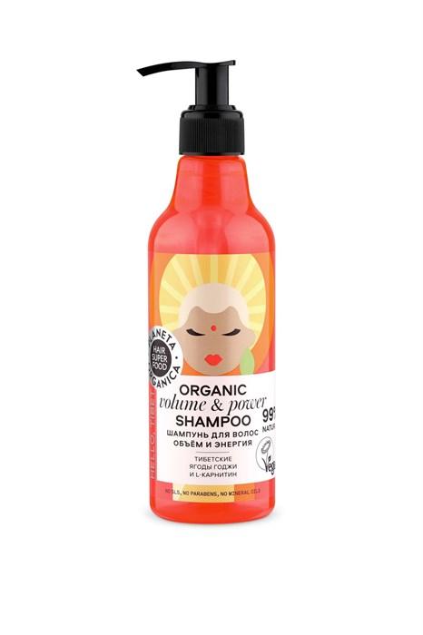 "Hair Super Food / Шампунь для волос ""объем и энергия"" Organic shampoo ""Volume & power "", 250 мл - фото 6929"