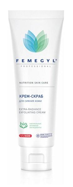 FEMEGYL КРЕМ-СКРАБ Отшелушивающий для сияния кожи, 100 мл - фото 7019