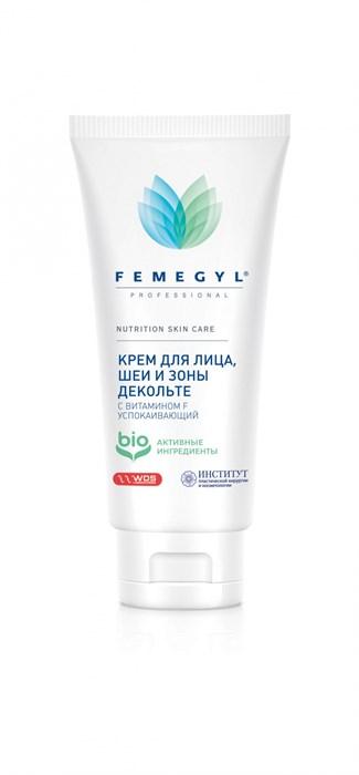 FEMEGYL Крем  для лица с витамином F успокаивающий,30 МЛ - фото 7028
