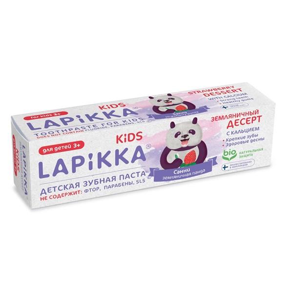 З/п Lapikka Kids Земляничный десерт с кальцием, 45гр - фото 7043