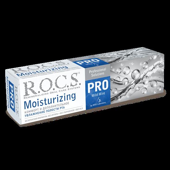 "Зубная паста ""R.O.C.S. PRO Moisturizing. Увлажняющая"", 135 гр - фото 7067"