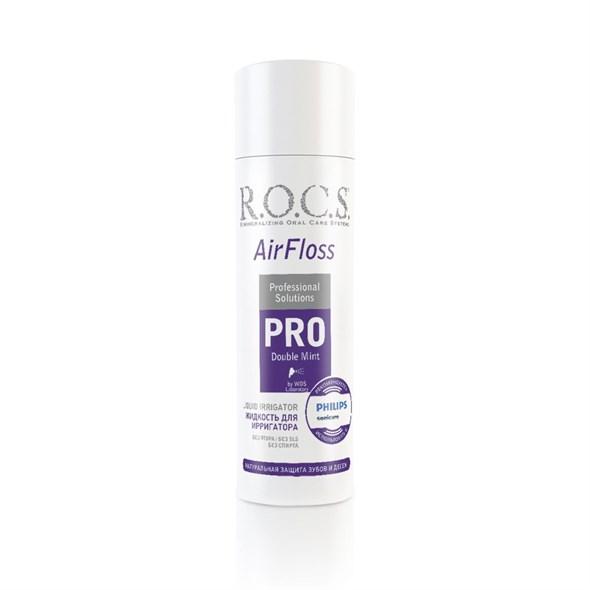 R.O.C.S. PRO Жидкость для Ирригатора, 75 мл - фото 7078
